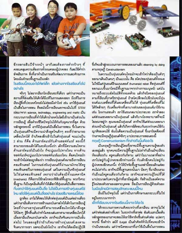 Raise-lego-Industrial-book-600_2 jpegmedium