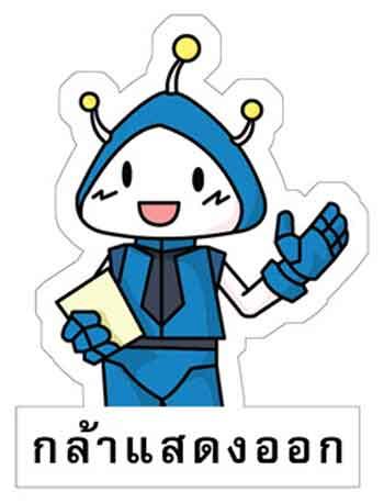 Robotic engineer 6