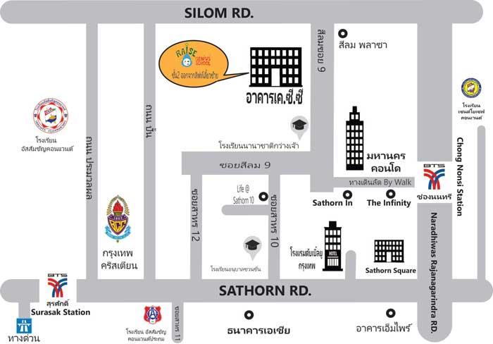 Map RaiseGeniusSchool สาขา สาทร ซอย 10 หรือ สีลมซอย 9