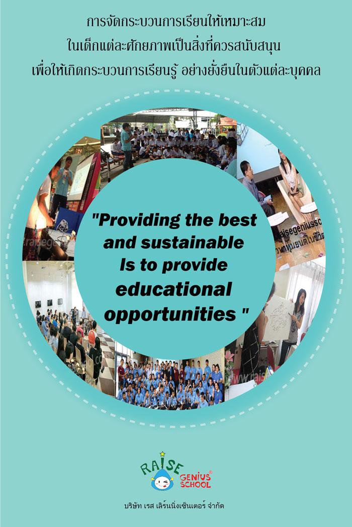 โครงงานเพื่อสังคม CSR ของ RaiseGeniusSchool ตลอดระยะเวลา 8 ปี