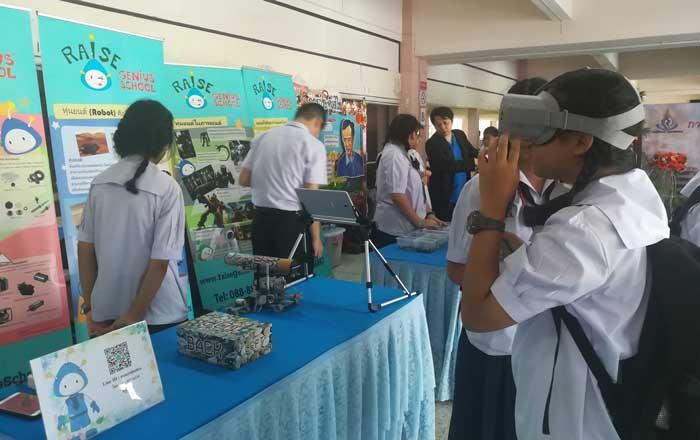 เปิดบ้าน โรงเรียนนวมินทราชินูทิศ สตรีวิทยา พุทธมณฑล raise Genius กิจกรรมหุ่นยนต์ web2