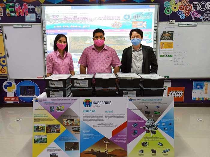 ติดตั้ง ห้องเรียนหุ่นยนต์ LEGO Robot Lab Setting ให้กับโรงเรียน อนุบาลขัยนาท